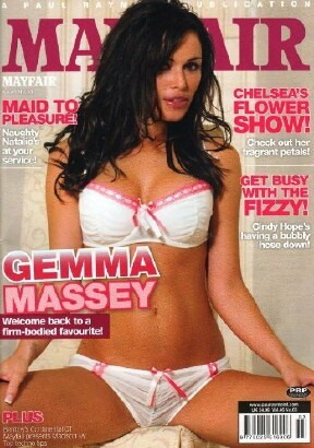 Gemma Massey UK XXX